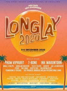 longlay 2020